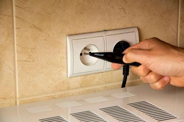 394858367_2_644x461_elektryk-remonty-montaze-i-instalacje-dodaj-zdjecia.jpg